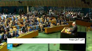 الفلسطينيون يحصلون على صلاحيات قانونية لرئاسة مجموعة الـ77
