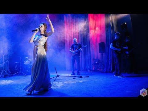 Crno I Belo (2012 Eurovision Song)