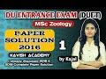 DU MSc Zoology 2016 Entrance exam question paper Solution | Part-1 | DUET | #dumsczoology