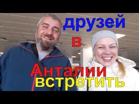 - ОБЩАЯ ИНФОРМАЦИЯ