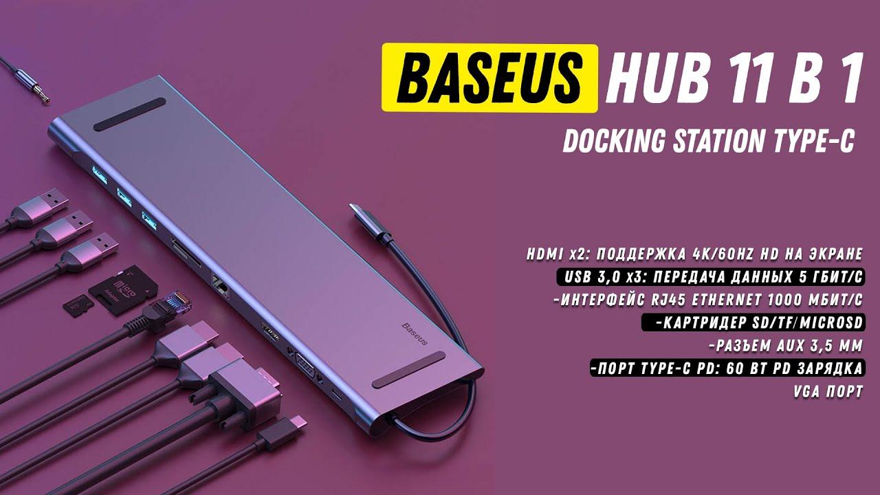 Baseus 11 в 1 Enjoyment Series Type-C Hub / Type-c to Fast Charge, 4K HDMI Dispaly Adapter Hub