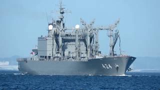 補給艦「はまな」静岡清水公開のあと横須賀入港 2018年7月10日