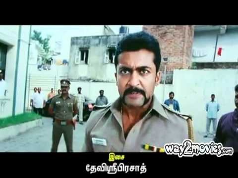 Singam Tamil Movie Trailer