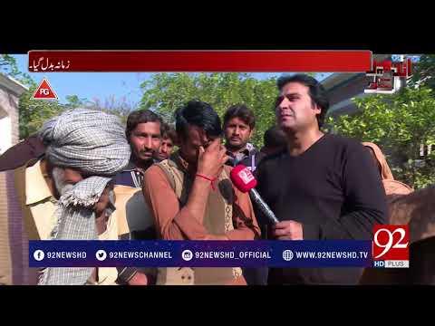 Andher Nagri - 07 January 2018- 92NewsHDPlus
