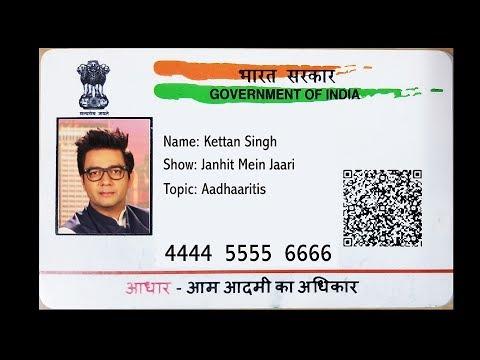 Aadhaaritis I Janhit Mein Jaari I Happii Fi I Kettan Singh