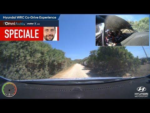 "A 170 all'ora fra i ""cespugli"" del Rally di Sardegna!   Hyundai i20 WRC"