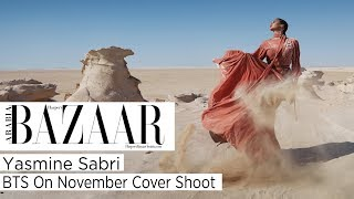 Baixar Yasmine Sabri: Behind-The-Scenes On Harper's Bazaar Arabia's November Cover Shoot