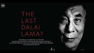 Последний Далай-лама?