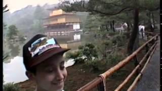 1992 Kyoto trip
