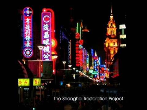 The Shanghai Restoration Project - The Shanghai Restoration Project (2007) (Full Album)