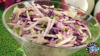 Салат из Черной Редьки. Полезный и Вкусный !