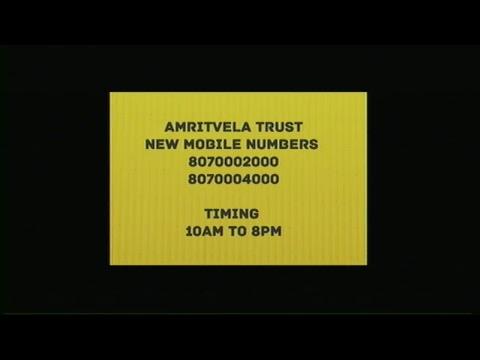 AmritVela Live Kirtan - 18th June, 2018