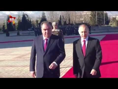 график утверждается приезд путина в таджикистане Анна