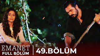 Emanet | 49. Bölüm