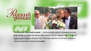 метросеть презентует новые каналы