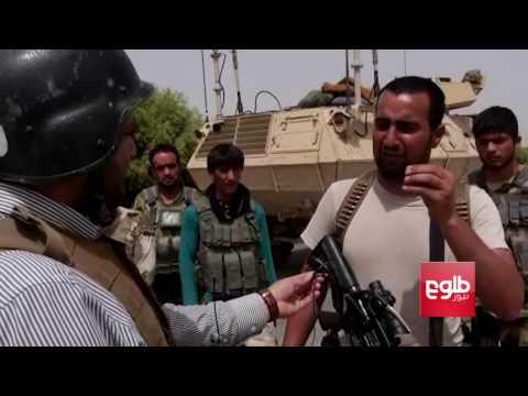 Lashkargah Residents Discuss Concerns Over Taliban Insurgency