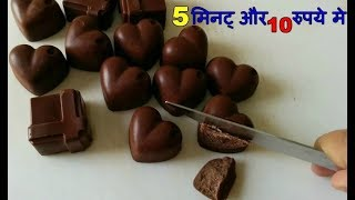 chocolate in 10 minutes