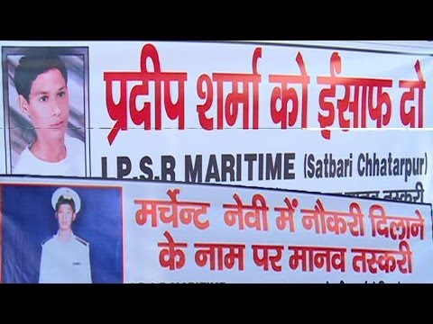 Delhi: Merchant Navy aspirant missing, kins sit on dharna