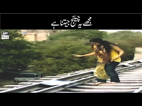 Karachi Dares | Living On The Edge | ARY MUSIK
