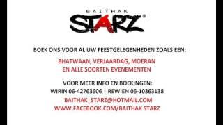 Baap Dada & Saiya Mile - Baithak StarZ