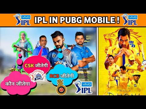 😂WHEN I JOINED IPL LOVER SQUAD AS A BOT😂 UNEXPECTED REACTION BY RANDOMS - NOOB PRANK WITH RANDOM