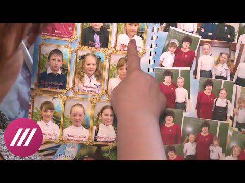 За что семья школьницы, погибшей в Кемерово, ополчилась на классного руководителя
