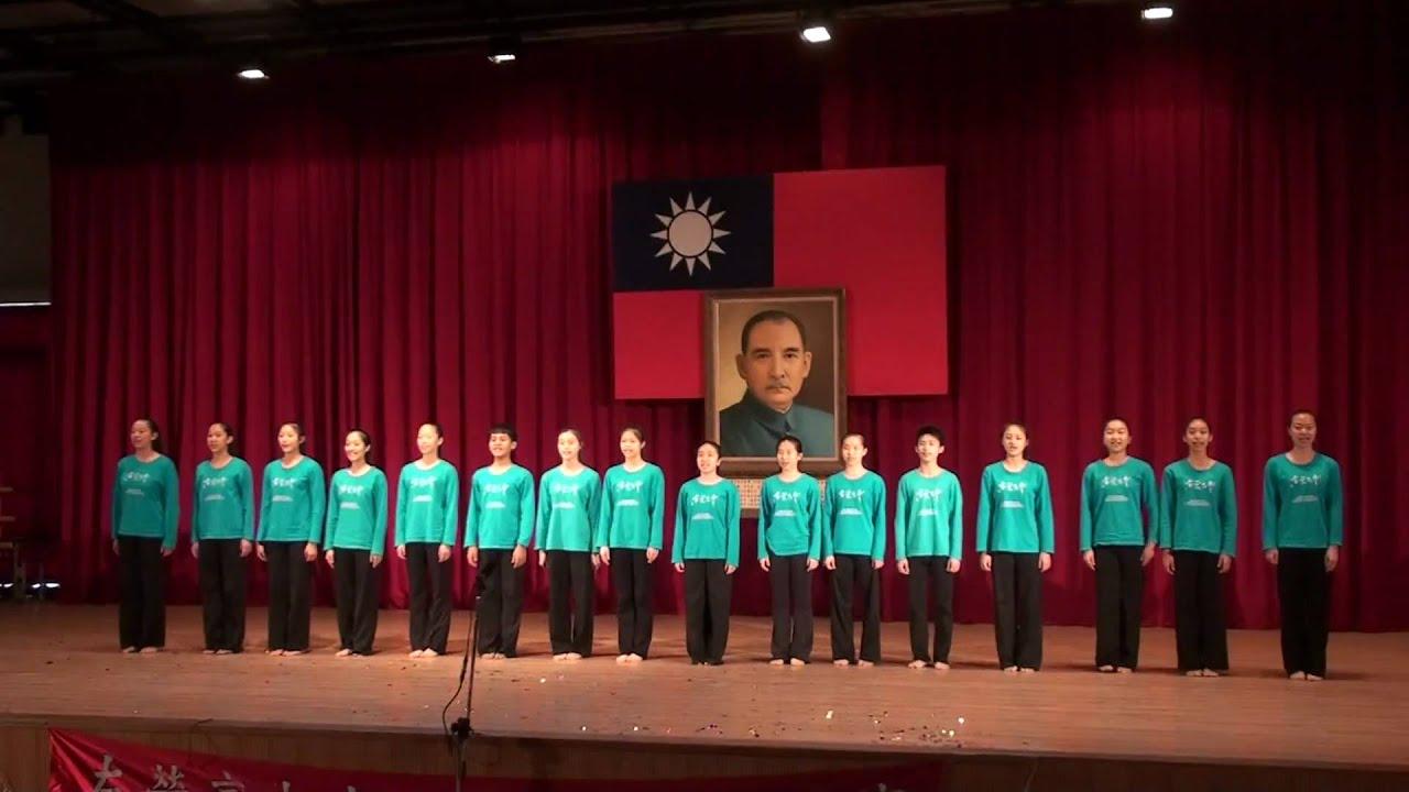 左營高中117舞蹈班100.4.14新詩朗誦比賽(HD) - YouTube
