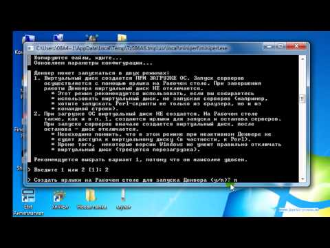 Сделай сайт на Joomla 3 3 Установка Денвера 3