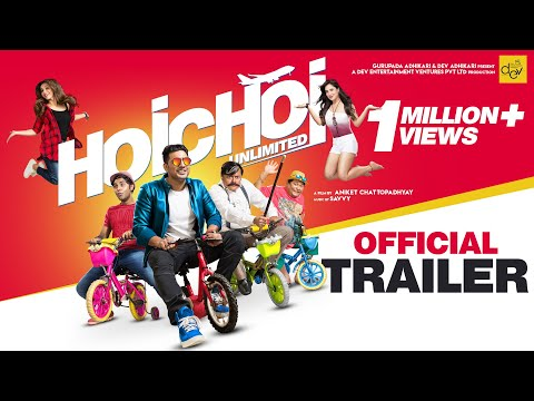 Hoichoi Unlimited | Official Trailer | Dev | Aniket C | Koushani | Puja | Puja 2018