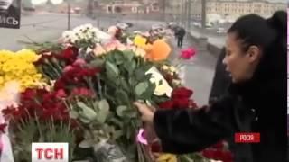 Смотреть видео Москва, Немцов, убийство, камеры наблюдения, мэрия онлайн