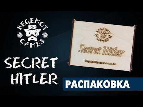 Натольная игра Тайный Гитлер / Secret Hitler. Распаковка игры