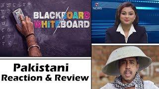 Blackboard Vs Whiteboard Trailer   Pakistani Reacts   Hindi Movei   Raghubir Yadav   Pankaj Jha
