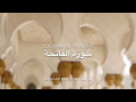 Surah Ibrahim by Sheikh Bandar Baleela سورة ابراهيم بصوت القارئ بندر بليلة