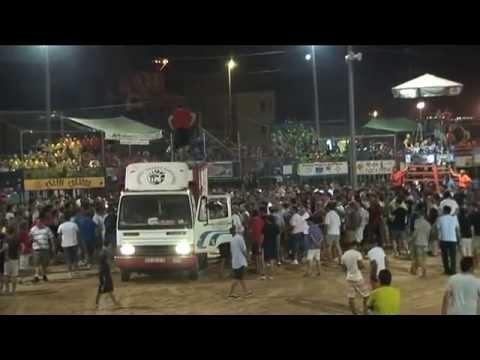 Toros embolados Fiestas Patronales Puerto Sagunto 2013