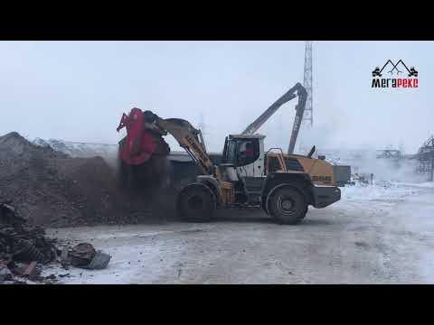 очистка металлолома от земли