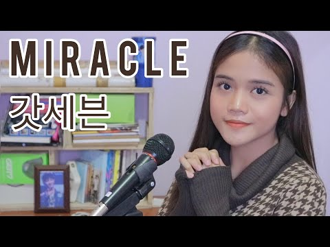 [COVER] GOT7 (갓세븐) - MIRACLE By NADAFID