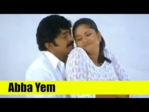 Telugu Song | Abba Yem | Ayudham | Rajasekhar, Sangeetha, Brahmanandam