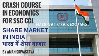 Share Market In India (भारत में शेयर बाजार) - Economics For SSC CGL By Aman Srivastava