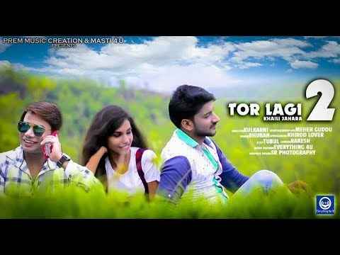Tor Lagi Khaeli Jahara 2   Bhuban   Official Trailer   Sambalpuri video   Everything for U