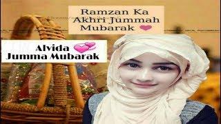 Alvida Jumma Mubarak Status Video 2018 😂 Best Wishes 😂SMS 😂 Quotes😂 Gretings😂 jumma