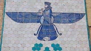 Please Explain: The Zoroastrian religion