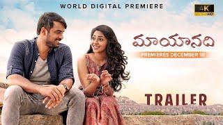 Mayaanadhi Telugu Trailer 4K | Tovino Thomas | Aishwarya | Aashiq Abu | Premieres December 18