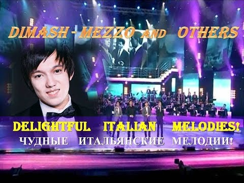 DIMASH - MEZZO and OTHERS: DELIGHTFUL ITALIAN MELODIES.  Вос
