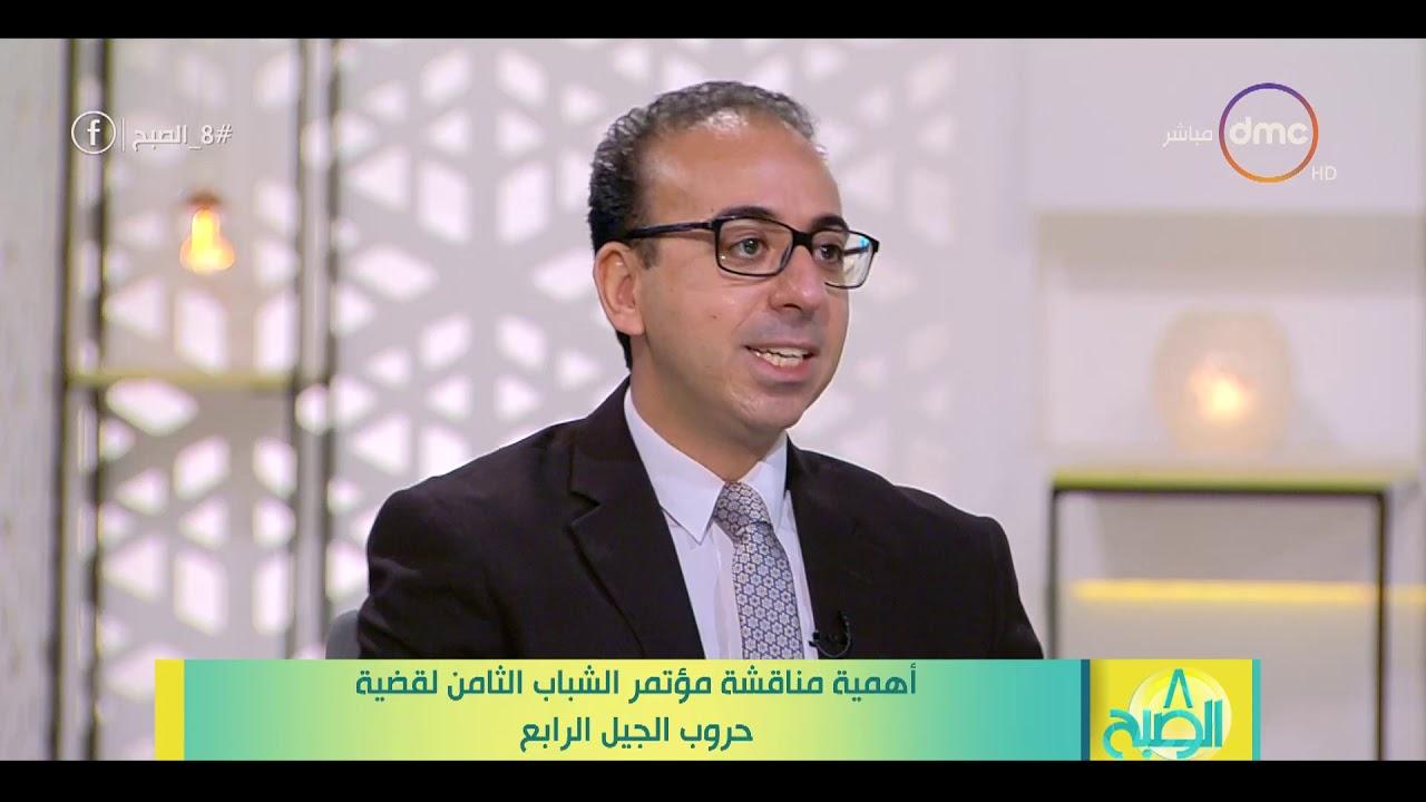 dmc:8 الصبح - دور الإعلام التقليدي في خلق الوعي تجاه قضية حروب الجيل الرابع