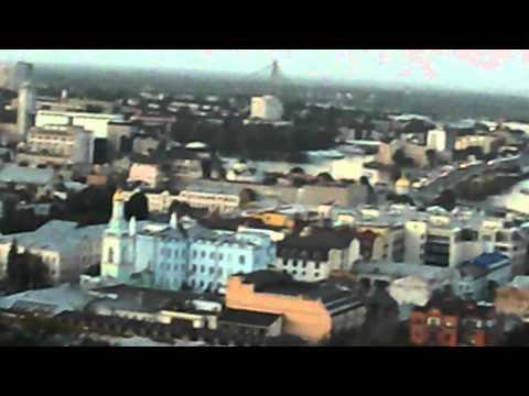 Panoramic wiew of Kiev