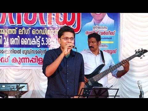 Thenilum madhuram | Immanuel Henry | true media