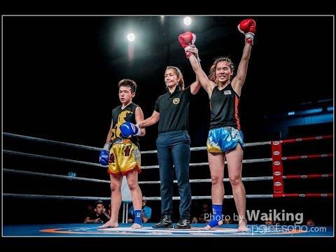 2016香港泰拳冠軍爭奪戰女子A組51kg-郭海寧(剛嵐)vs 歐盈盈(自強同學) - YouTube