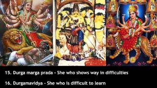 Shri Durga Naam Mala With English Lyrics and Meanings