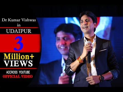 Dr Kumar Vishwas in Udaipur 2014 - 2 of 3