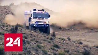 Николаев стал победителем 'Дакара' в зачете грузовиков - Россия 24